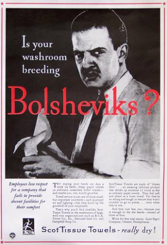 bathroom-bolsheviks