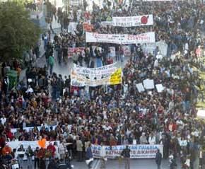 H απεργία των εκπαιδευτικών της Πρωτοβάθμιας Εκπαίδευσης το φθινόπωρο του 2006
