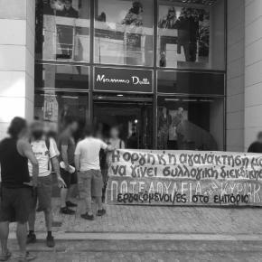Όχι άλλο βήμα πίσω - Συνέντευξη για τον αγώνα ενάντια στο κυριακάτικο άνοιγμα των καταστημάτων