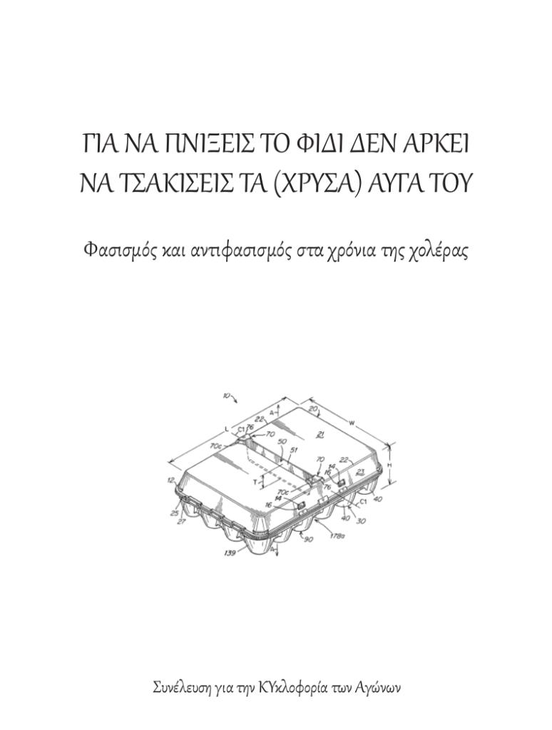 ayga_tx07