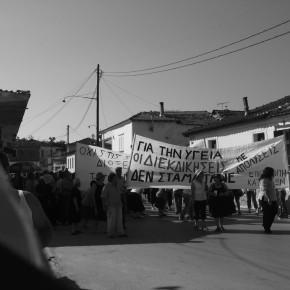 Μια προσπάθεια αποτίμησης του αγώνα στο Κέντρο Υγείας Ζαγκλιβερίου