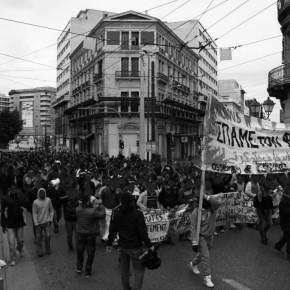 Βιώματα και σκέψεις από τον κοινό αγώνα ντόπιων και μεταναστών στην ΑΣΟΕΕ και τις κινήσεις ενάντια στα κέντρα κράτησης