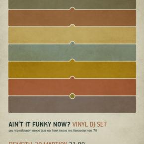 Ain't It Funky Now? Vinyl DJ Set - Jazz & Funk Bar | Πέμπτη 30/03 | 21:00 | Στέκι Πέρασμα (Ζ. Πηγής & Ισαύρων)