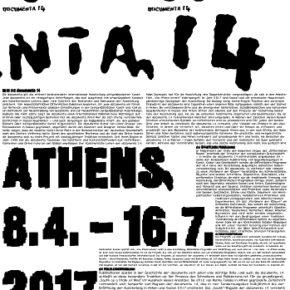 Kαταγγελία εργαζόμενων στη documenta 14 για απαράδεκτες εργασιακές συνθήκες