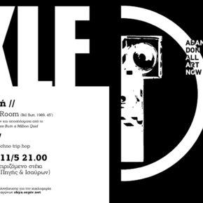 The KLF: Προβολή & DJ Set | Πέμπτη 11 Μαΐου | 21.00 | Aυτοδιαχειριζόμενο στέκι Πέρασμα (Ζ. Πηγής & Ισαύρων)
